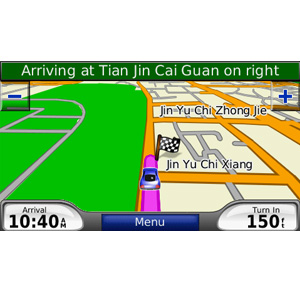 City_navigator_china